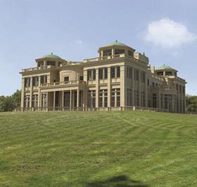 Athlone House
