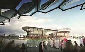 Qatar world cup Lusail Iconic Stadium