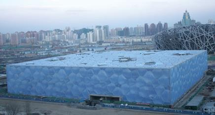 Stranger than paradise: The Watercube in Beijing will be three times the size of the Eden Project