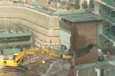 demolition blunder