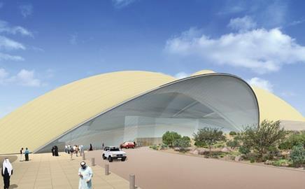 Museum of Modern Arab Art in Doha