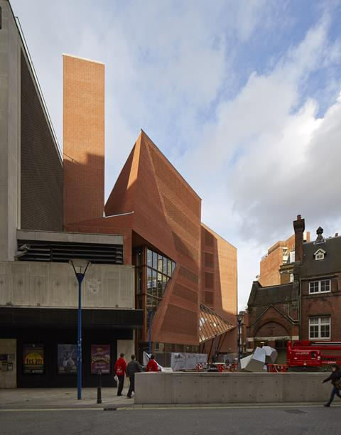 LSE student centre