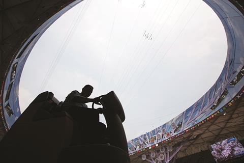 Bird's Nest NAtional stadium Beijing