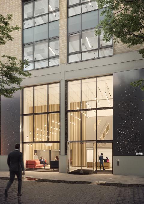Oozells building exterior