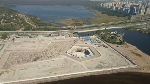 Gazprom site