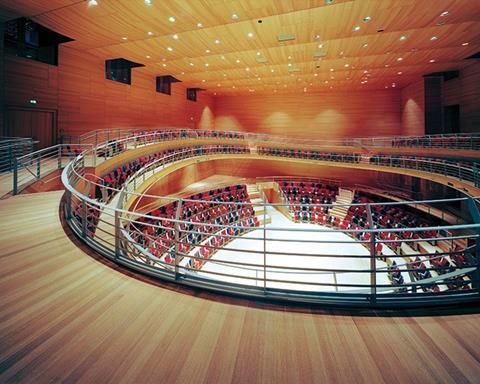 The new auditorium
