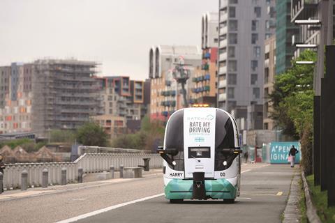 GATEway self driving car in Greenwich