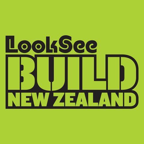 Lsb website logo 650px