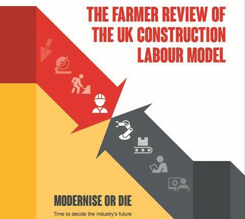 Farmer report